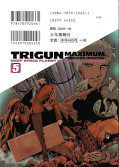 japcover_zusatz Trigun Maximum 3