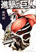 japcover_zusatz Attack on Titan 1