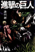 japcover_zusatz Attack on Titan 2