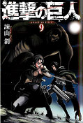 japcover_zusatz Attack on Titan 3