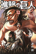 japcover_zusatz Attack on Titan 4