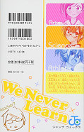 japcover_zusatz We never learn 5