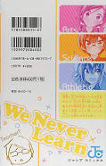 japcover_zusatz We never learn 7