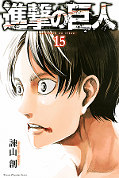 japcover_zusatz Attack on Titan 5