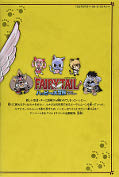 japcover_zusatz Fairy Tail - Happy's Adventure 3