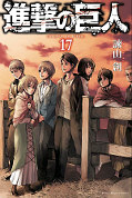 japcover_zusatz Attack on Titan 6