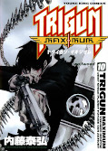 japcover_zusatz Trigun Maximum 5