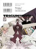 japcover_zusatz Trigun Maximum 7