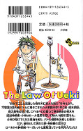 japcover_zusatz The Law of Ueki 4