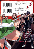 japcover_zusatz Highschool of the Dead 1