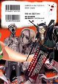 japcover_zusatz Highschool of the Dead 3