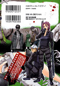 japcover_zusatz Highschool of the Dead 4