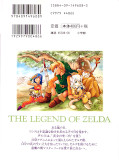 japcover_zusatz The Legend of Zelda 9