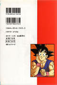 japcover_zusatz Dragon Ball GT - Anime Comic 1